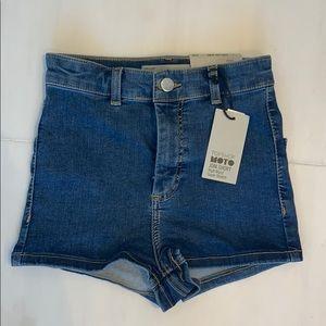 High waist super stretch jean shorts